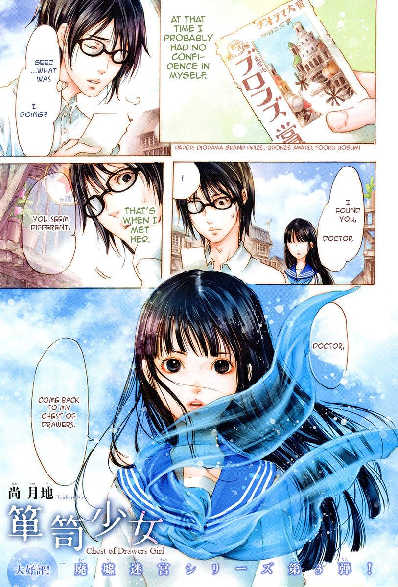 Haikyo Shoujo 3 Page 2
