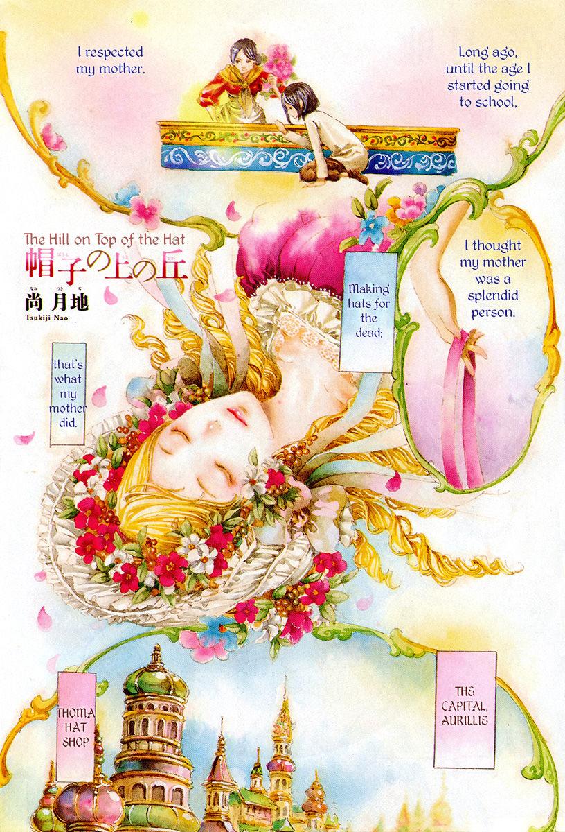 Haikyo Shoujo 4 Page 2