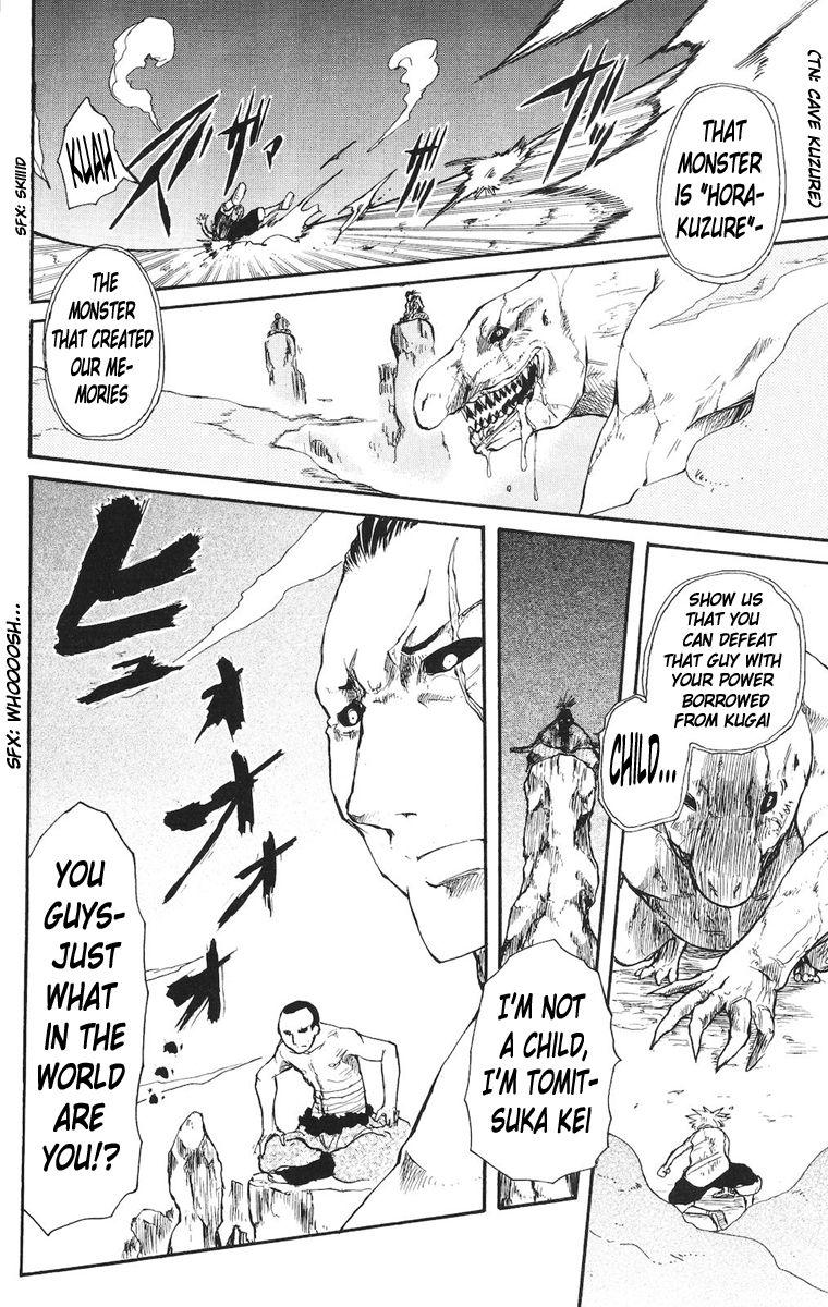Cerberus 12 Page 2