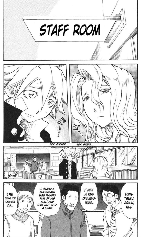Cerberus 38 Page 1