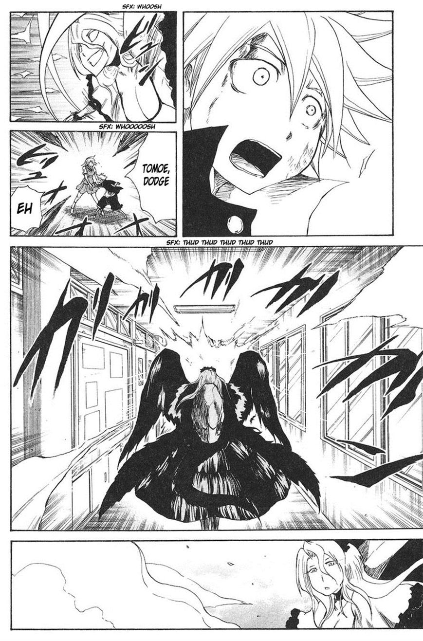 Cerberus 53 Page 2