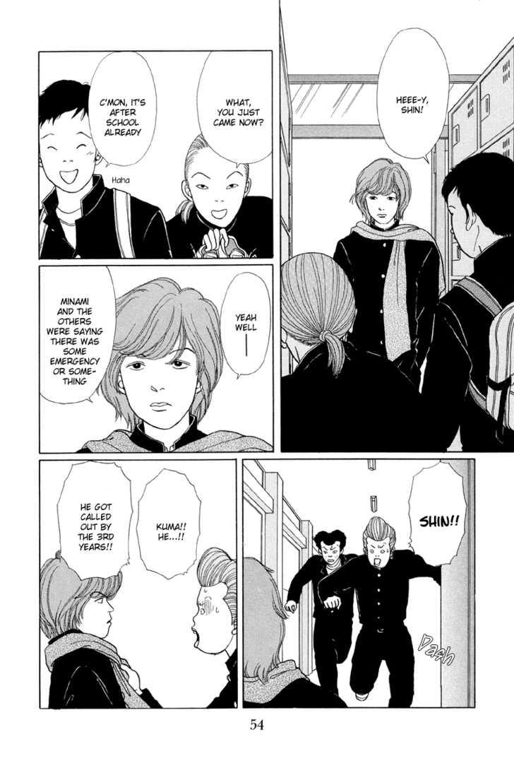 Gokusen 3 Page 2