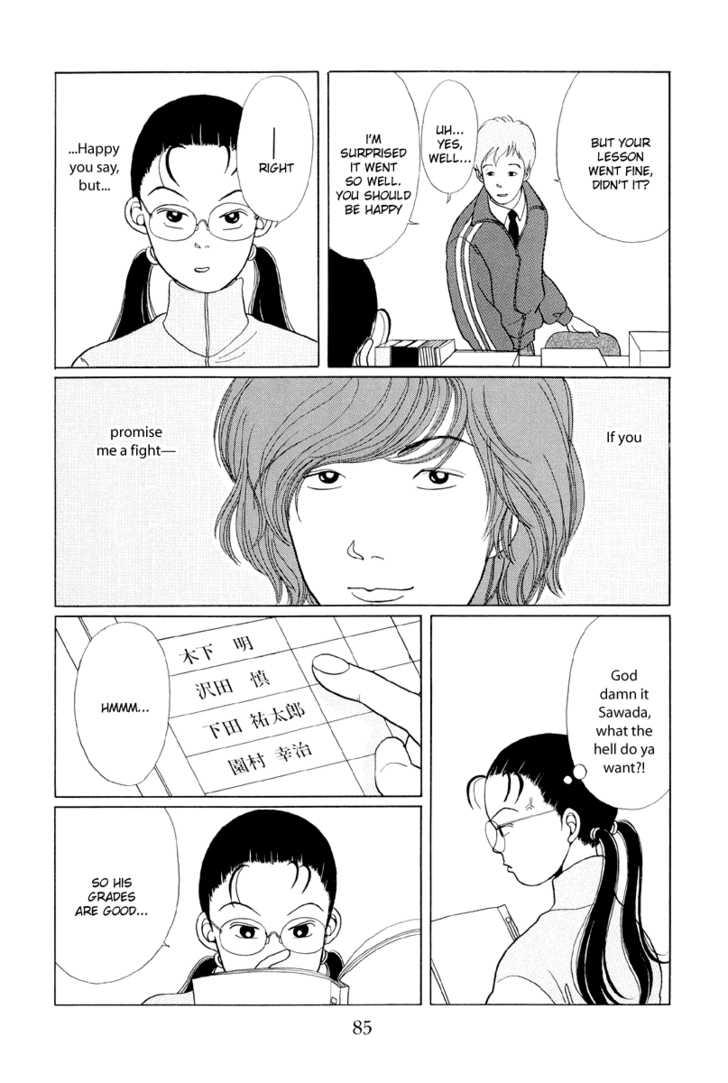Gokusen 5 Page 3
