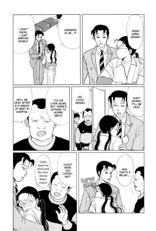 Gokusen 6 Page 4
