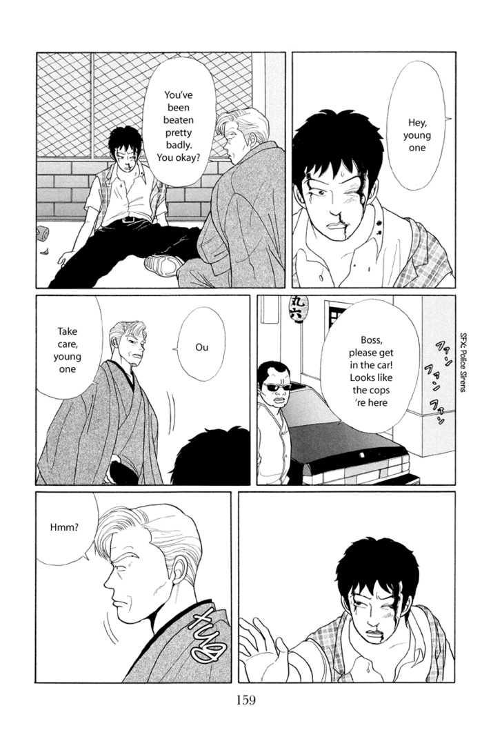 Gokusen 9 Page 3