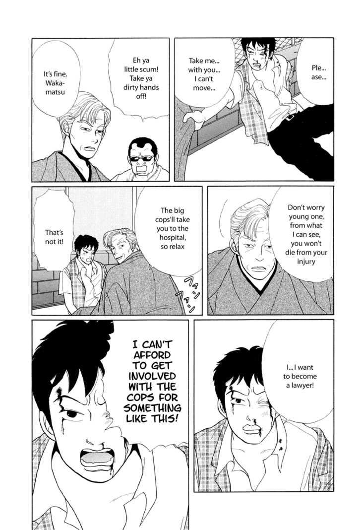 Gokusen 9 Page 4