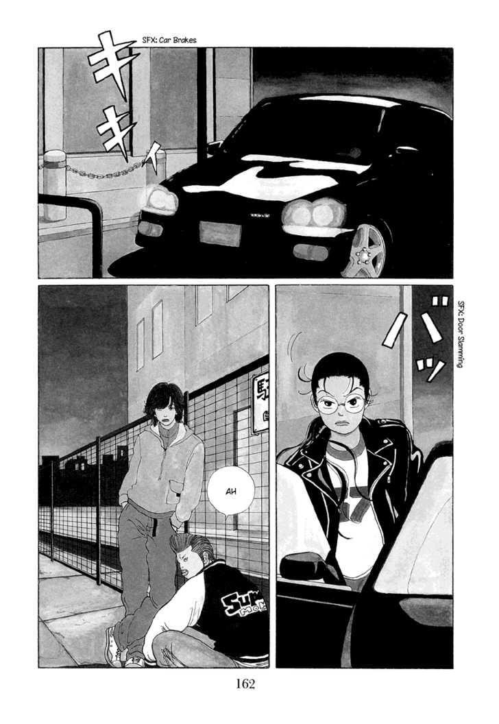 Gokusen 19 Page 2