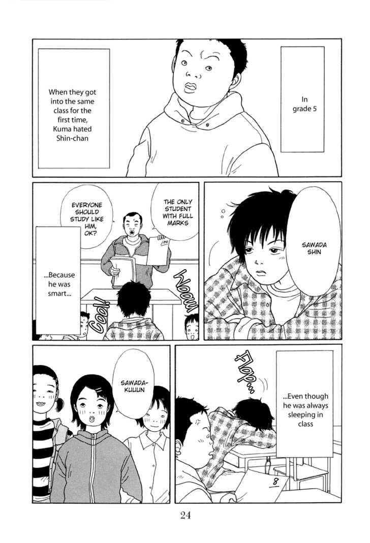 Gokusen 20.5 Page 2