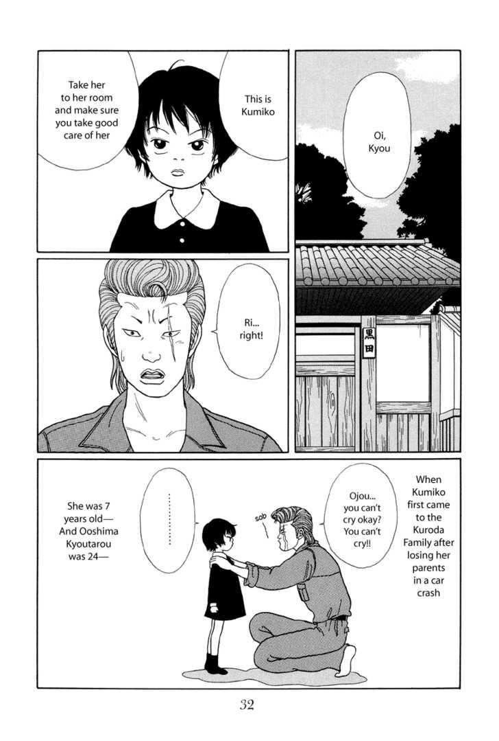 Gokusen 21 Page 2