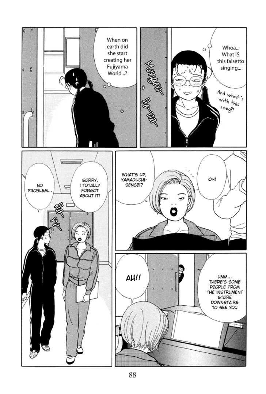 Gokusen 24 Page 4