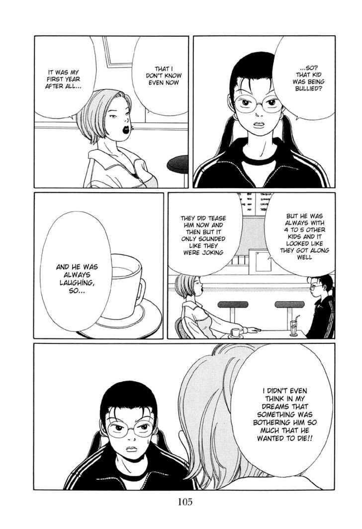 Gokusen 25 Page 2