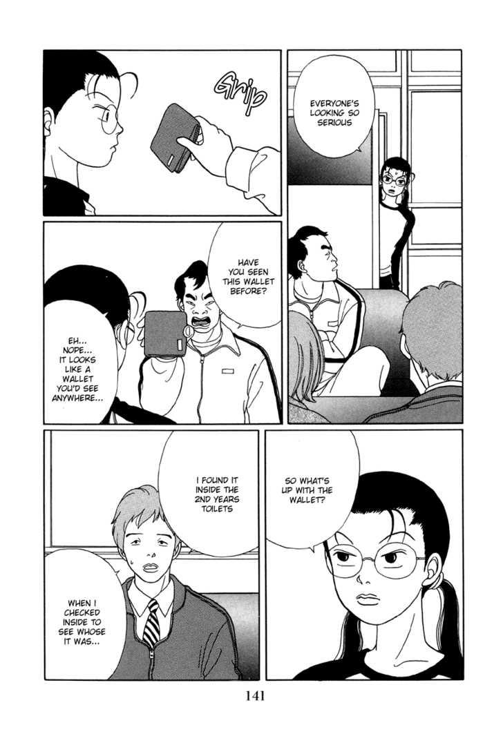 Gokusen 27 Page 3