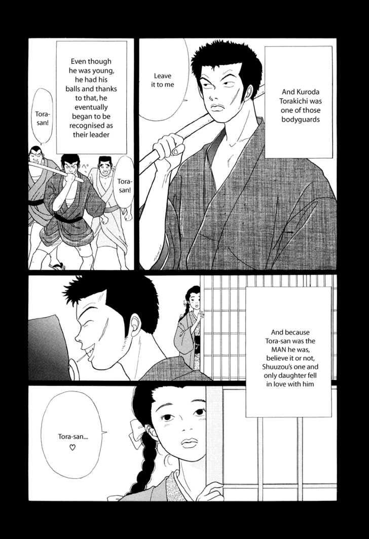 Gokusen 6 Page 3