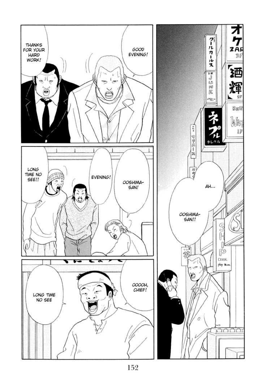 Gokusen 9 Page 2