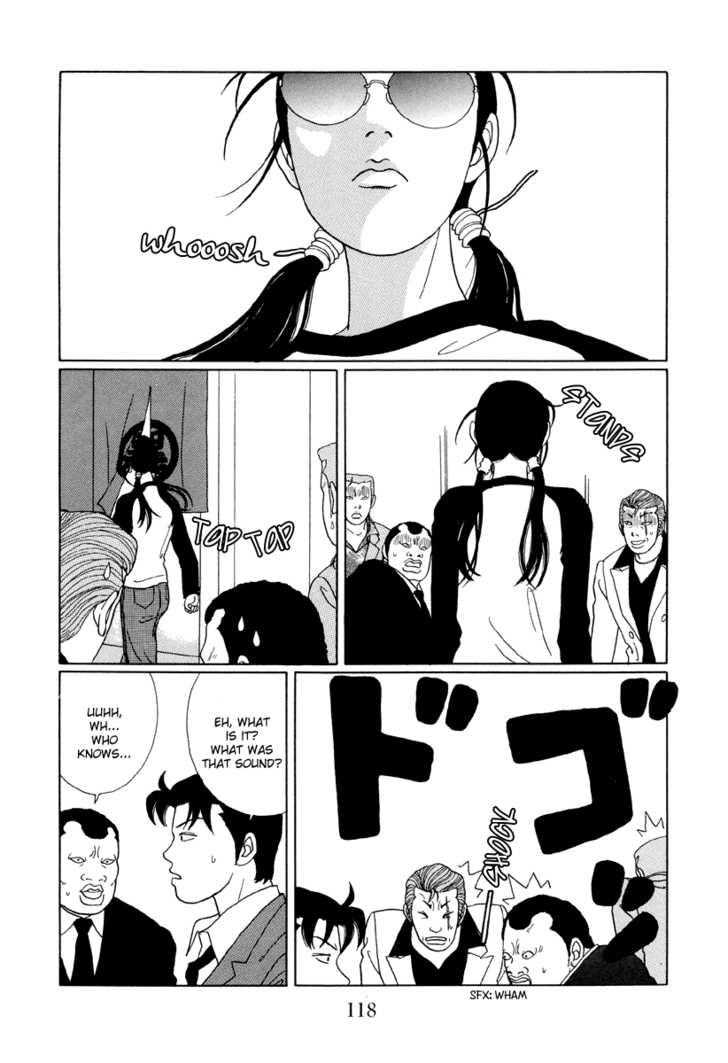 Gokusen 7 Page 4