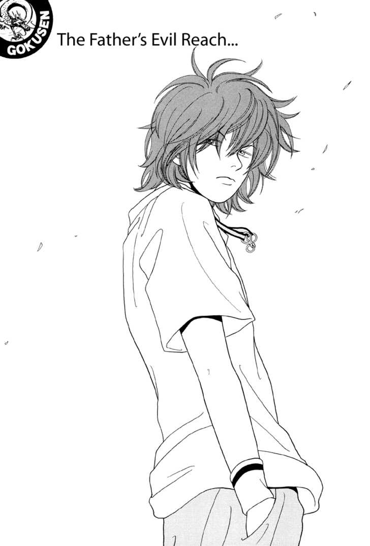 Gokusen 3 Page 1
