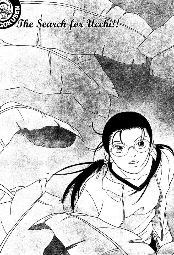 Gokusen 2 Page 3