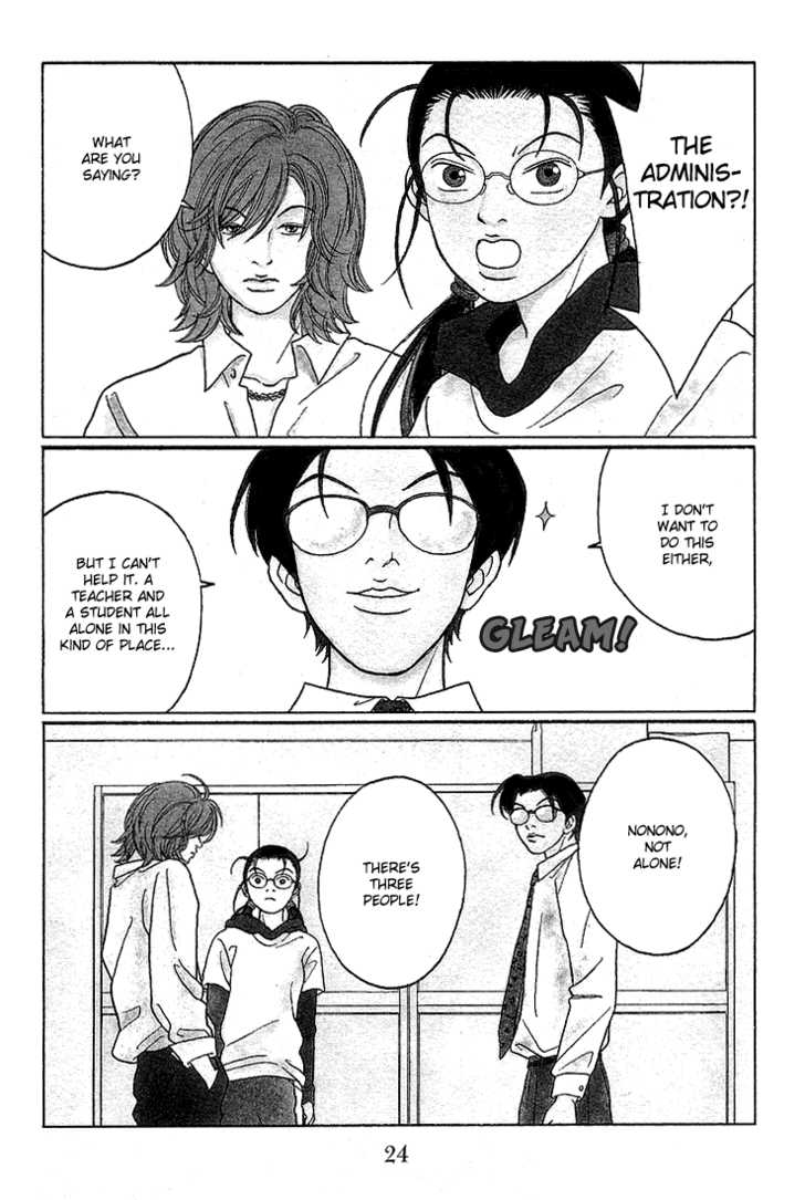 Gokusen 2 Page 2
