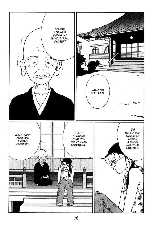 Gokusen 5 Page 2