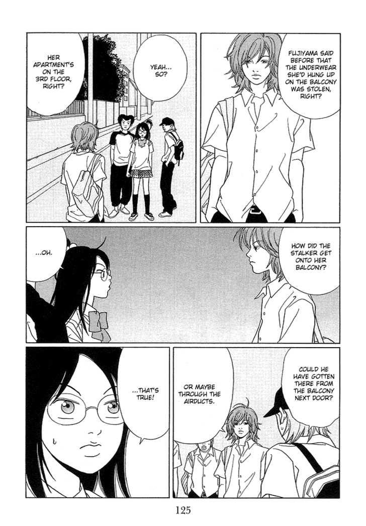 Gokusen 8 Page 4