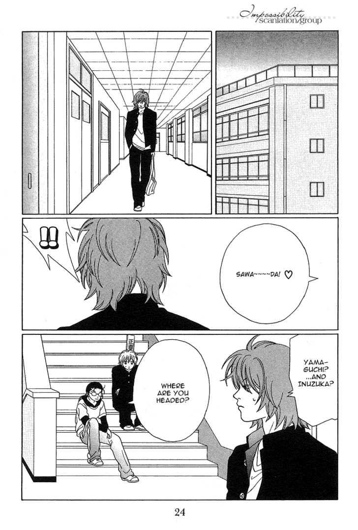 Gokusen 2 Page 4