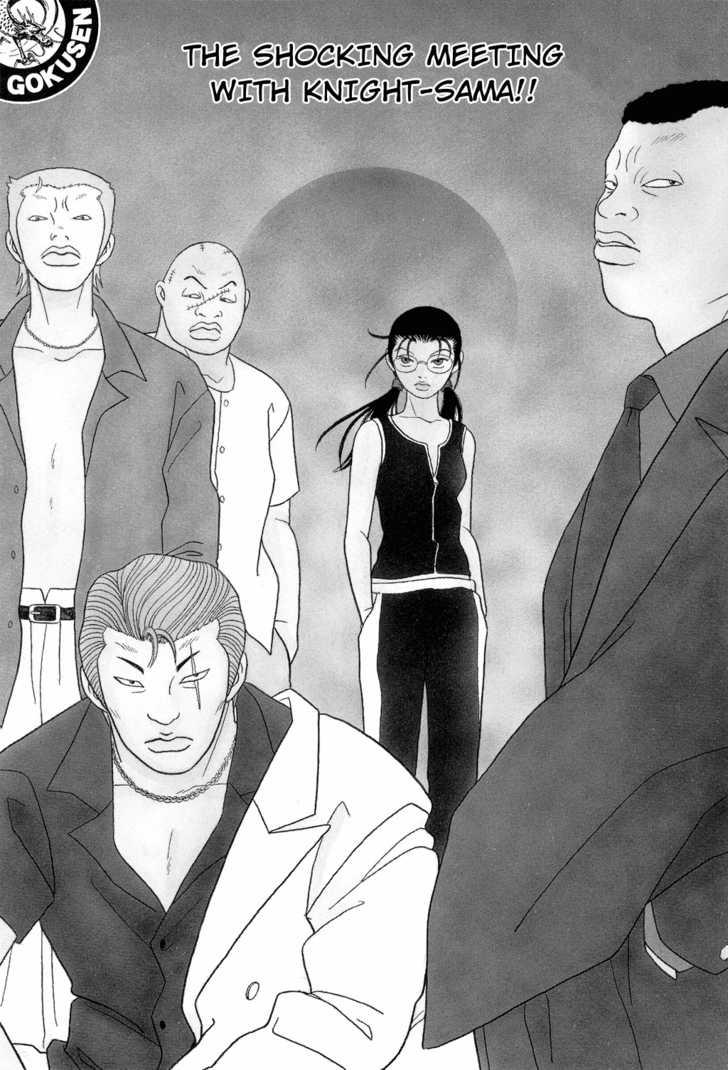 Gokusen 5 Page 1