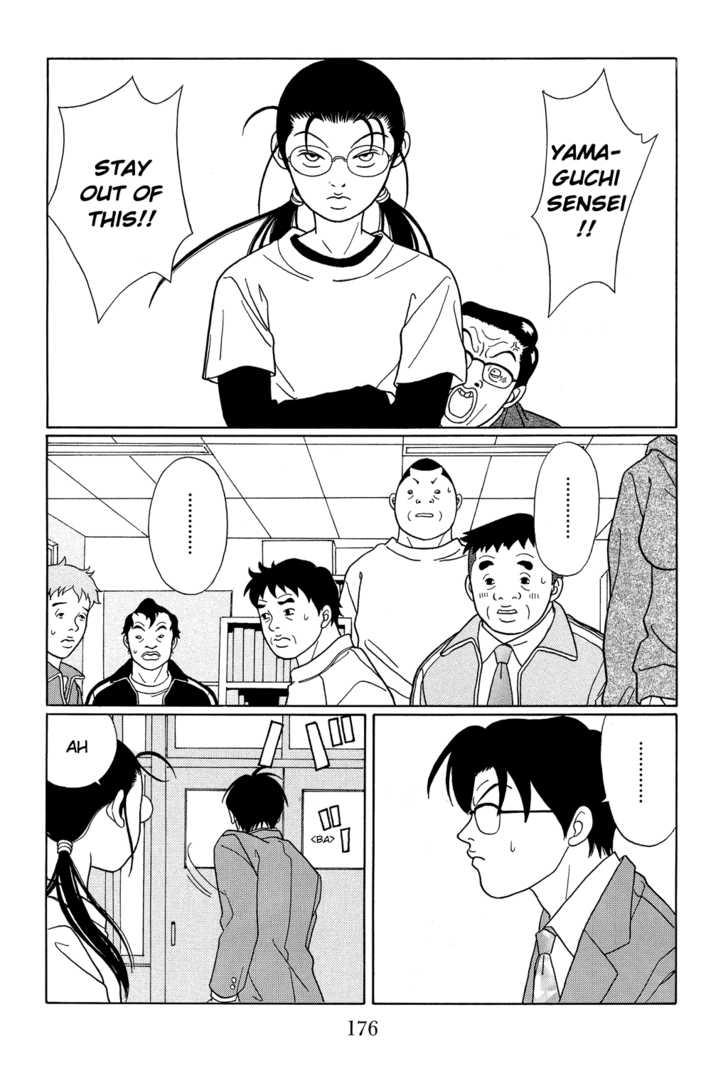 Gokusen 10 Page 2