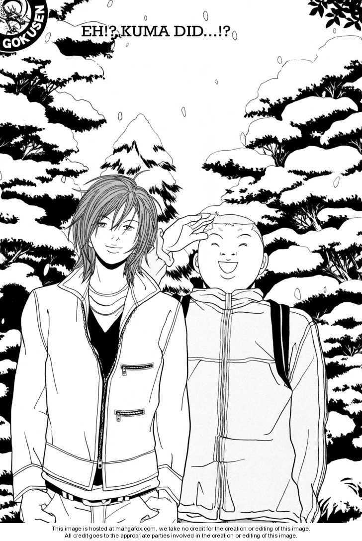 Gokusen 7 Page 1