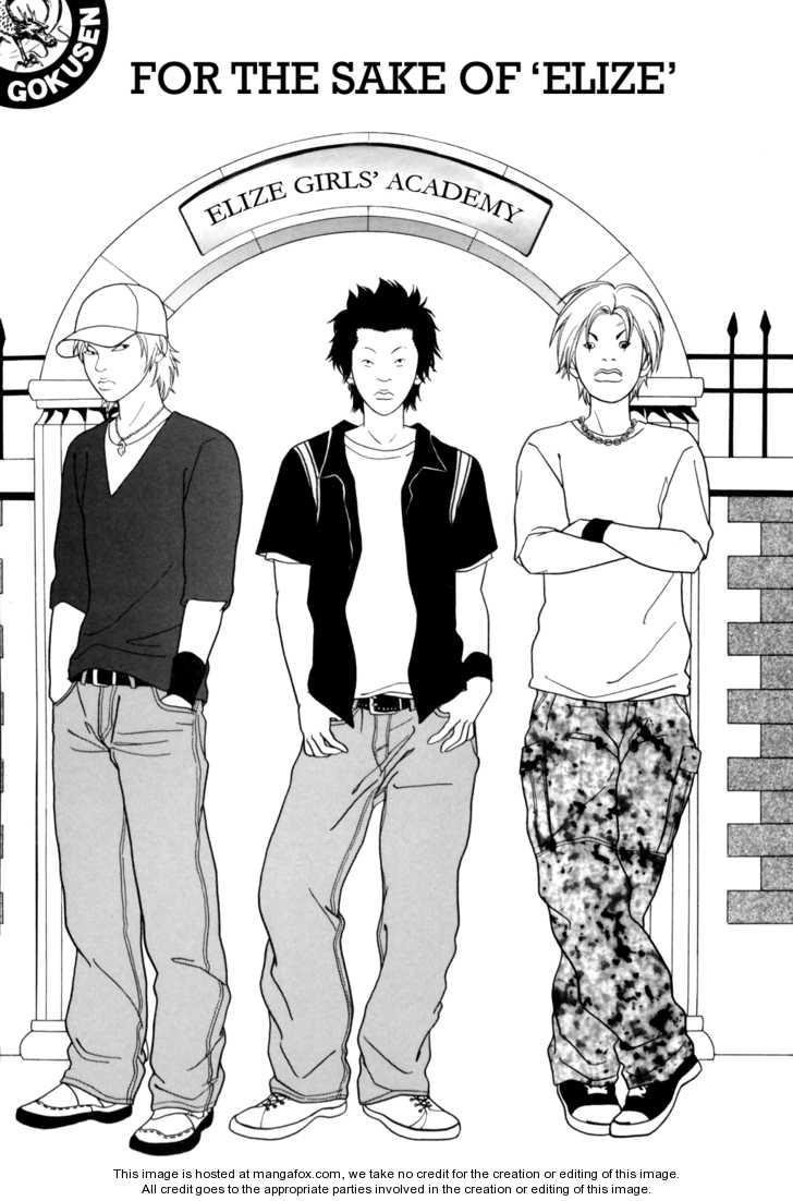 Gokusen 9 Page 1