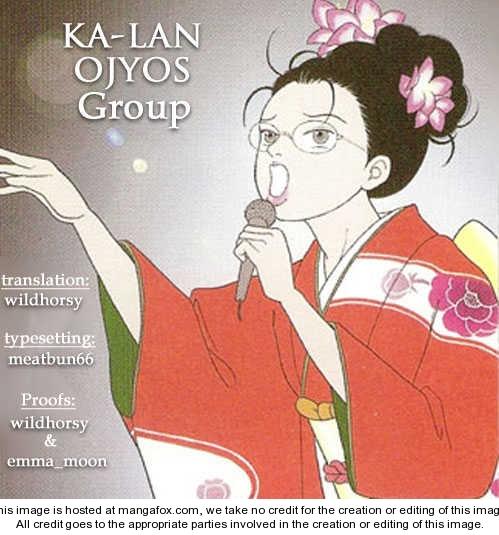 Gokusen 1.1 Page 1