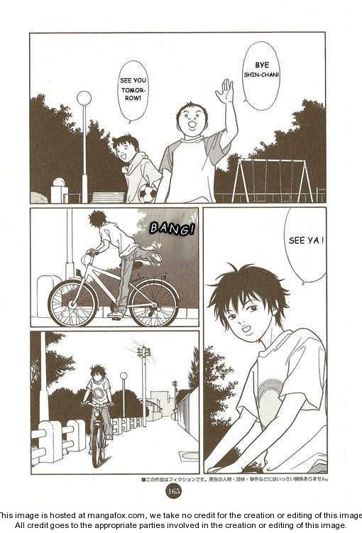 Gokusen 1.1 Page 3