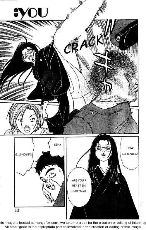 Gokusen 1.2 Page 3