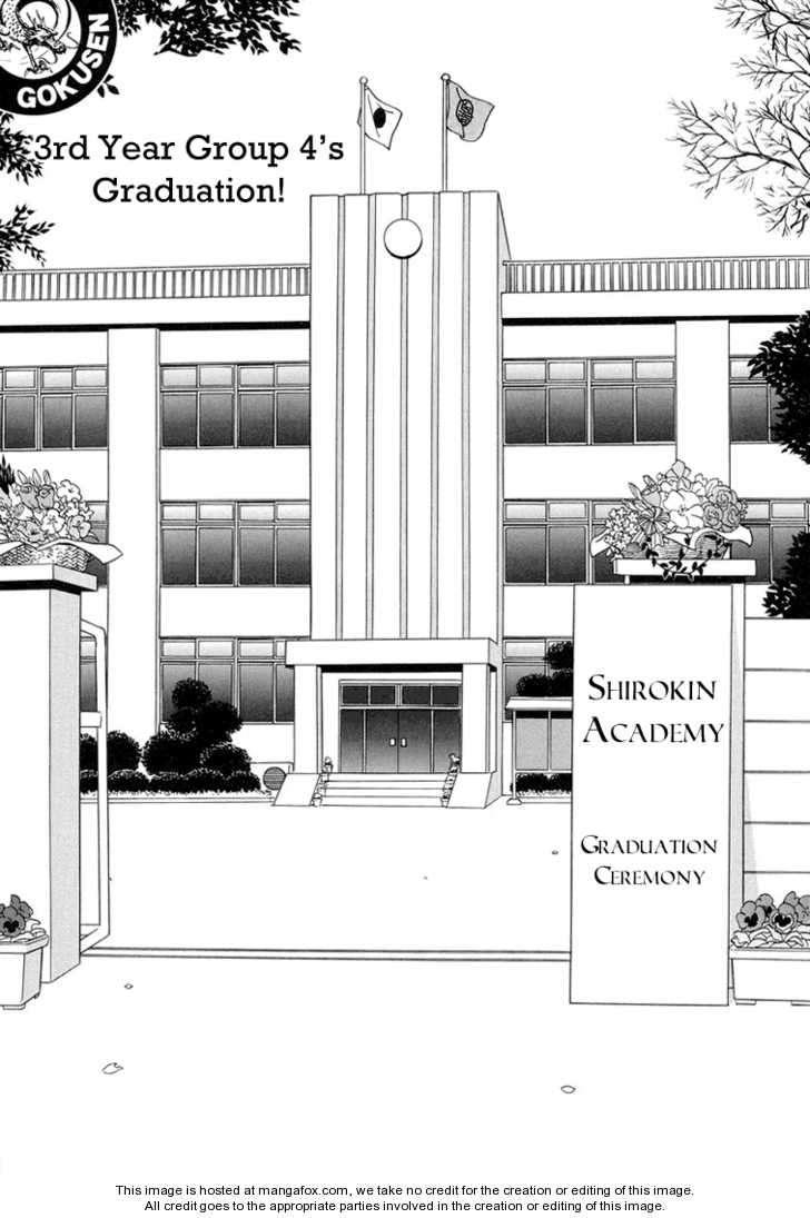 Gokusen 12 Page 1