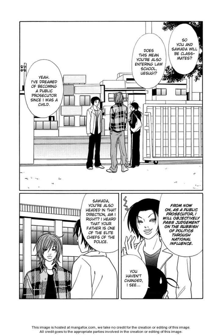 Gokusen 13 Page 3