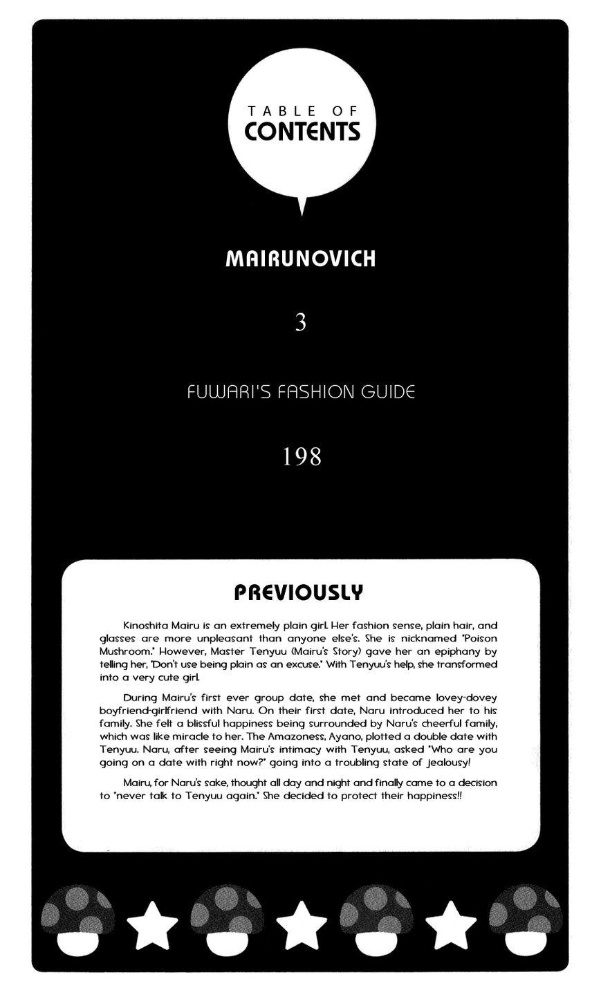 Mairunovich 19 Page 3