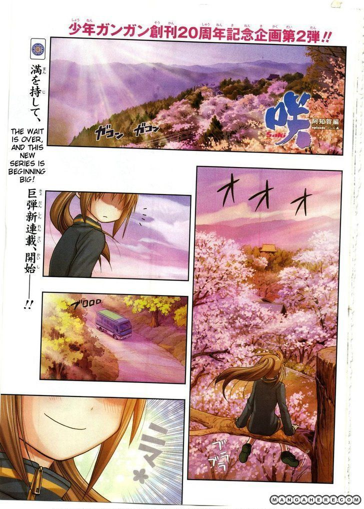 Saki Achiga Hen Episode Of Side A 1 Page 1