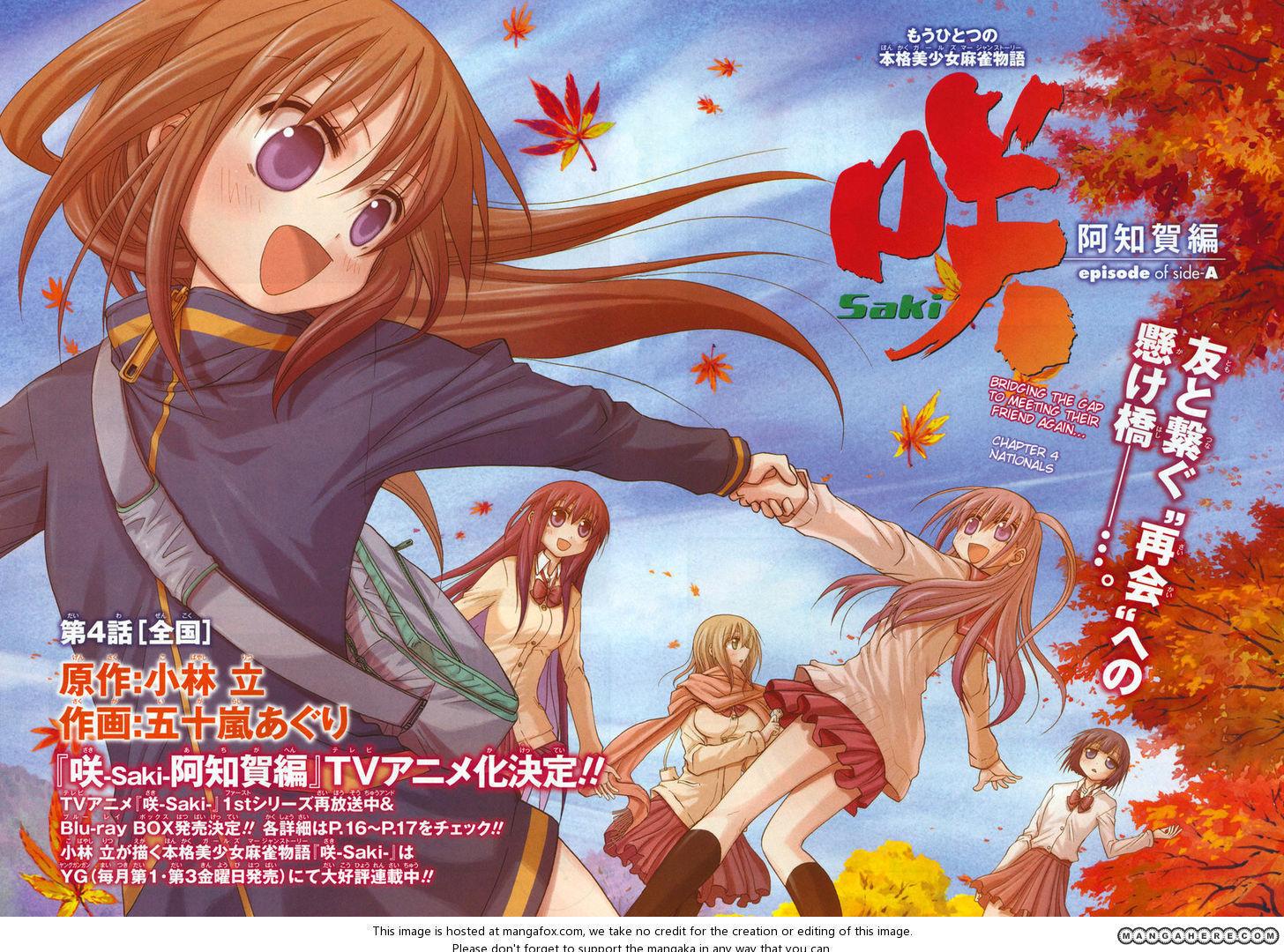 Saki Achiga Hen Episode Of Side A 4 Page 2