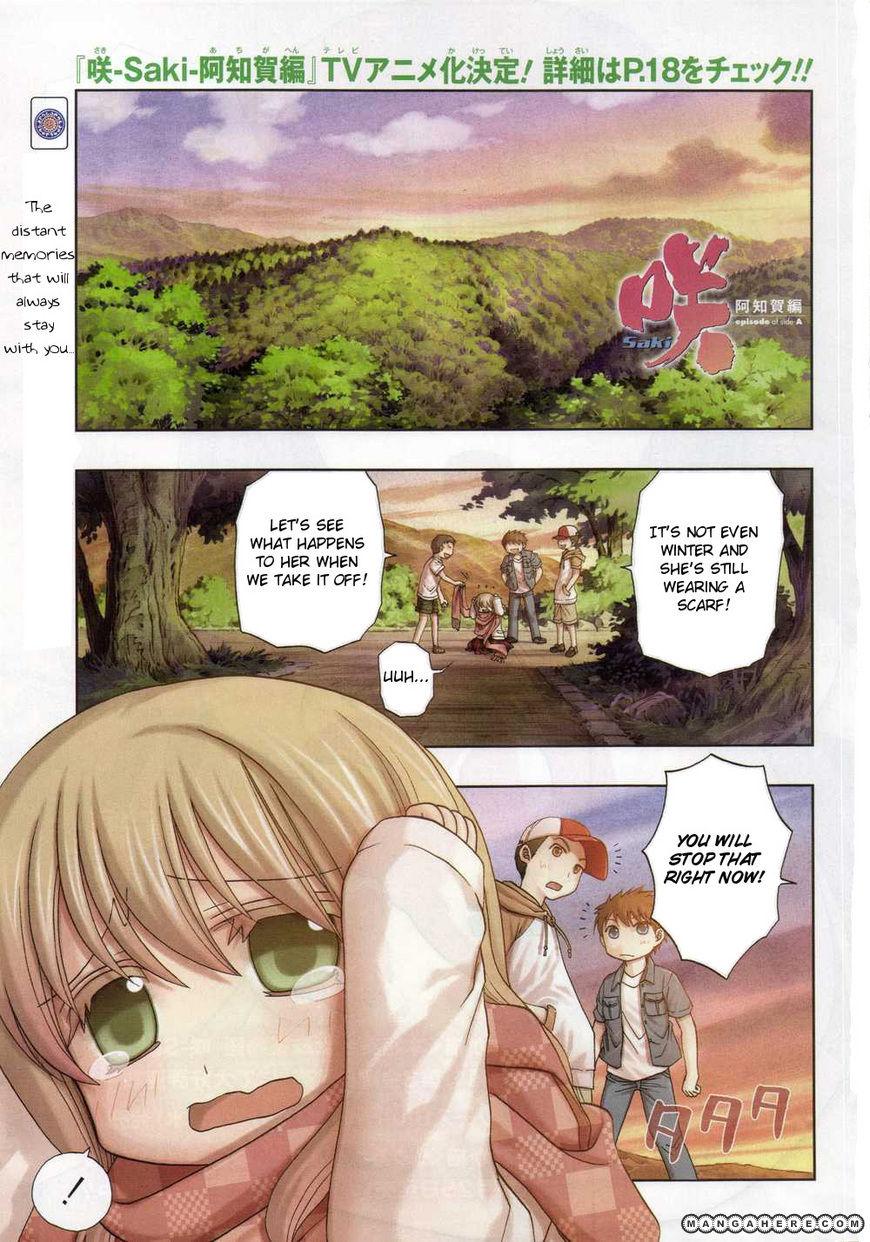 Saki Achiga Hen Episode Of Side A 6 Page 1