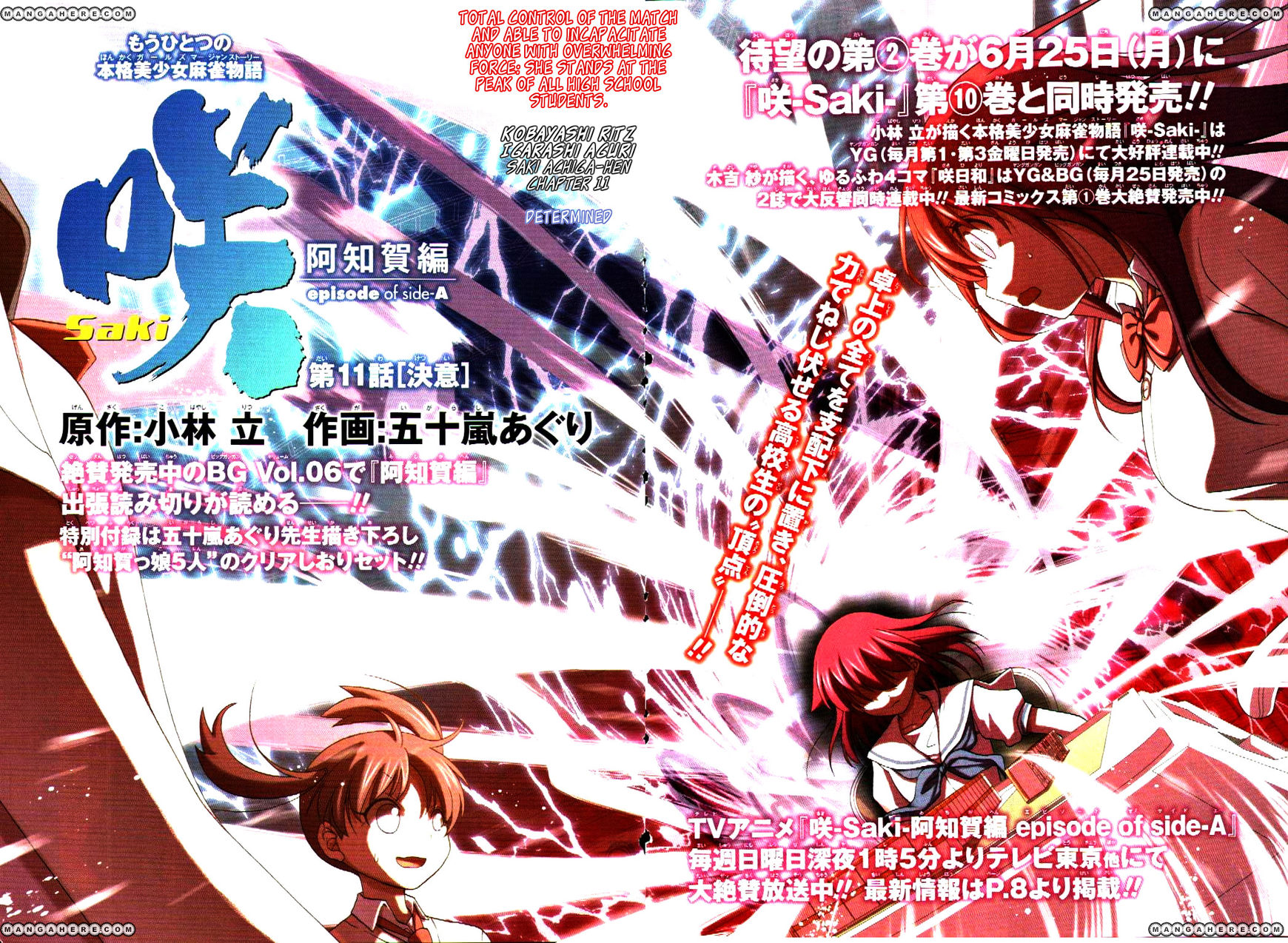 Saki Achiga Hen Episode Of Side A 11 Page 3