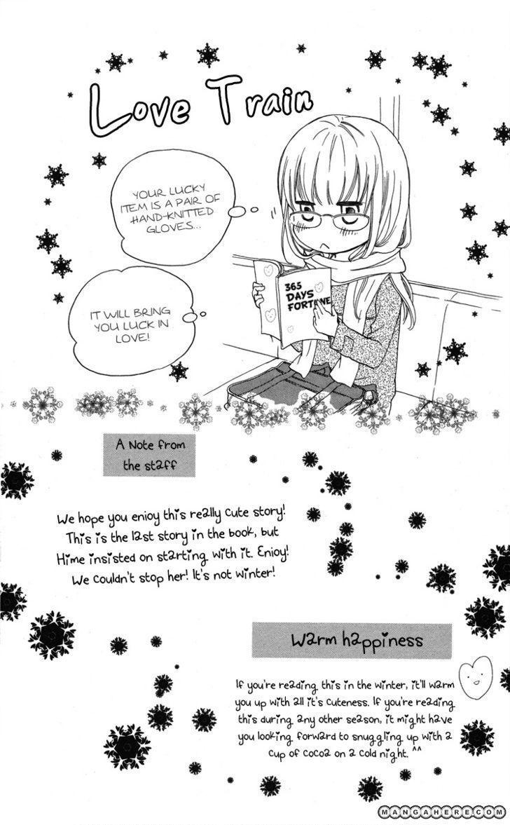 Hanjuku Kajitsu 5 Page 1
