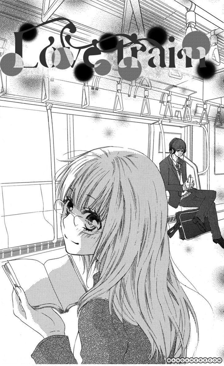 Hanjuku Kajitsu 5 Page 2