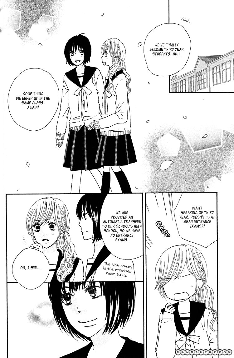 Shoujo Holic 7 Page 2
