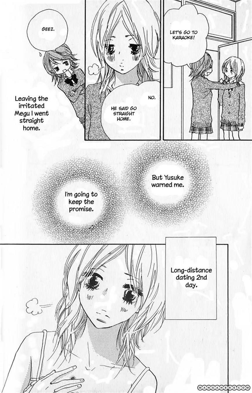 Nakigao ni Kiss 3 Page 4
