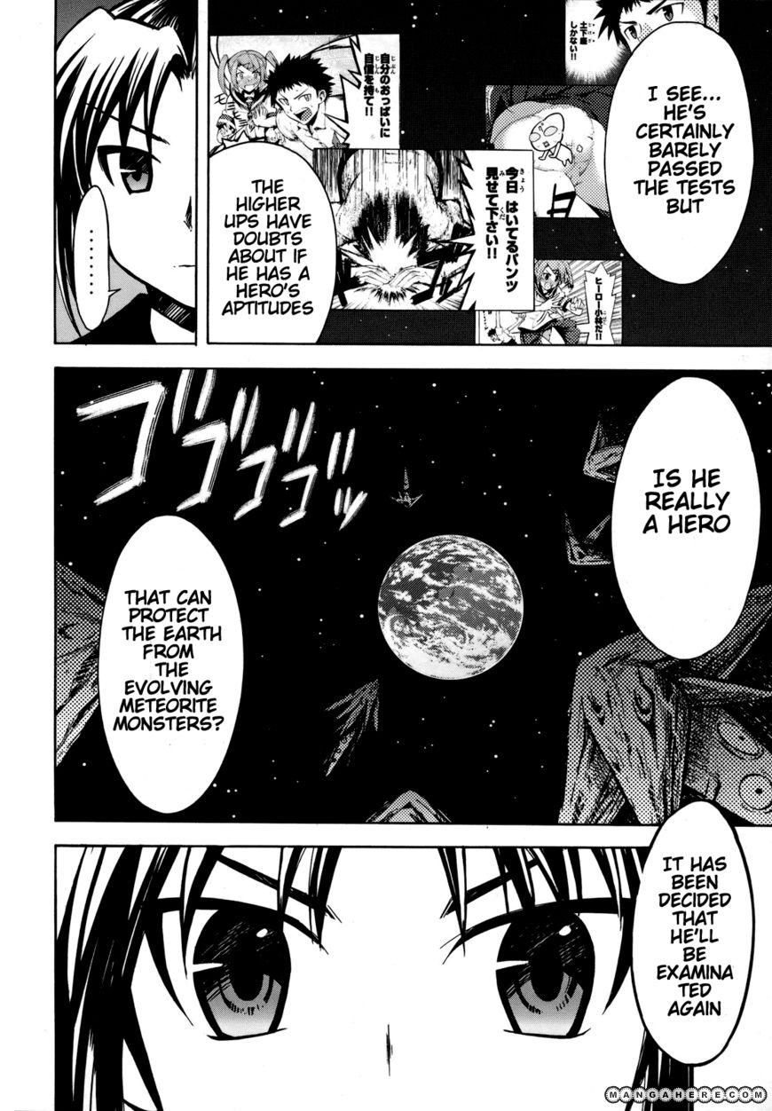 Meteo San Sutoraiku Desu 4 Page 3