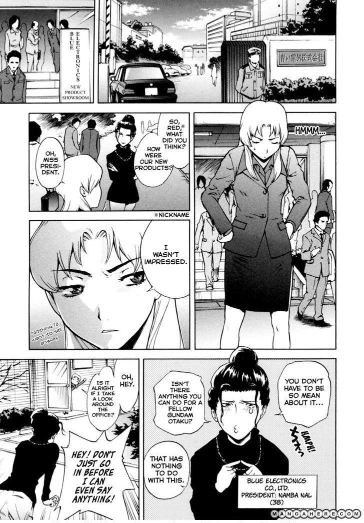 Ganota No Onna 4 Page 3