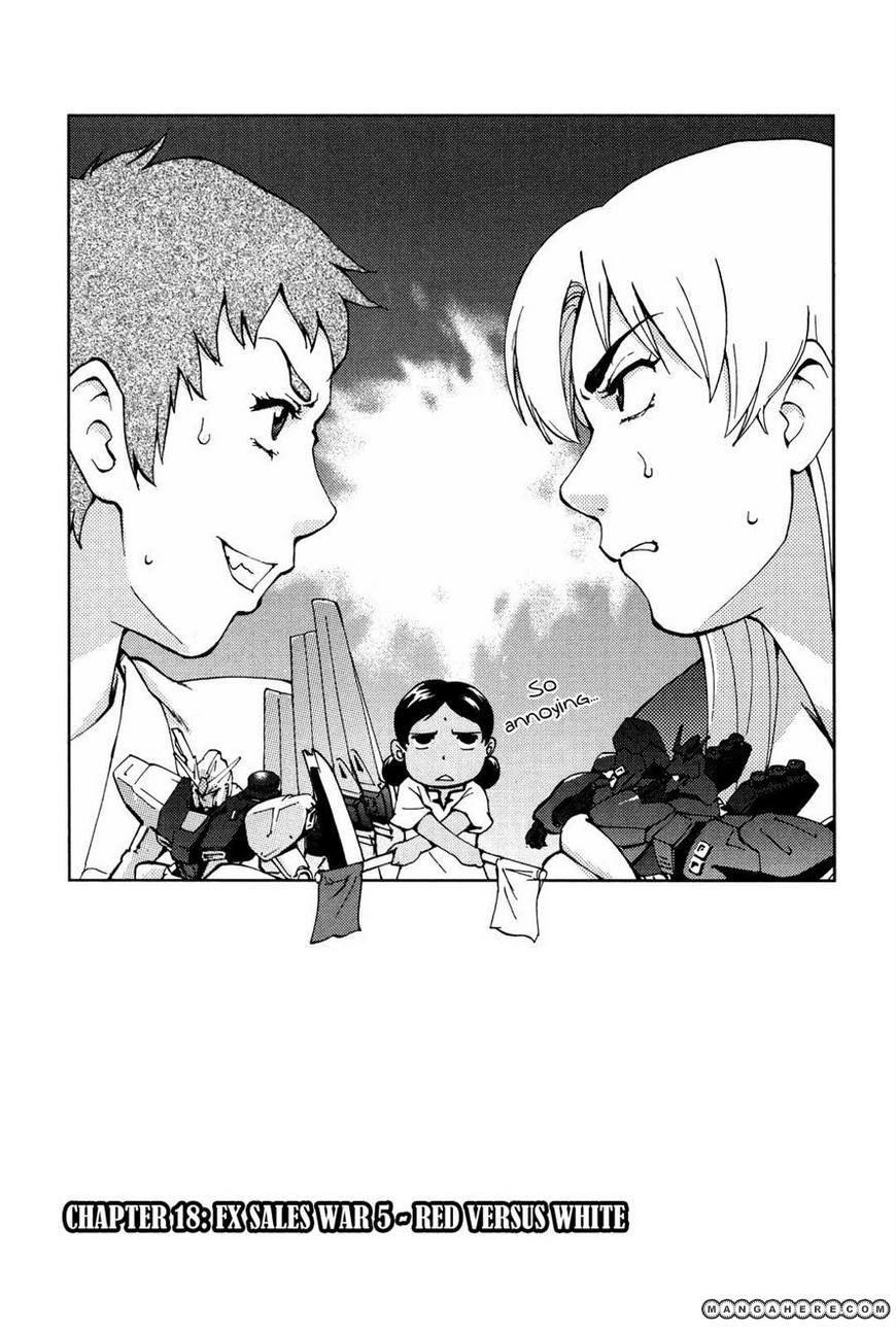 Ganota No Onna 18 Page 2