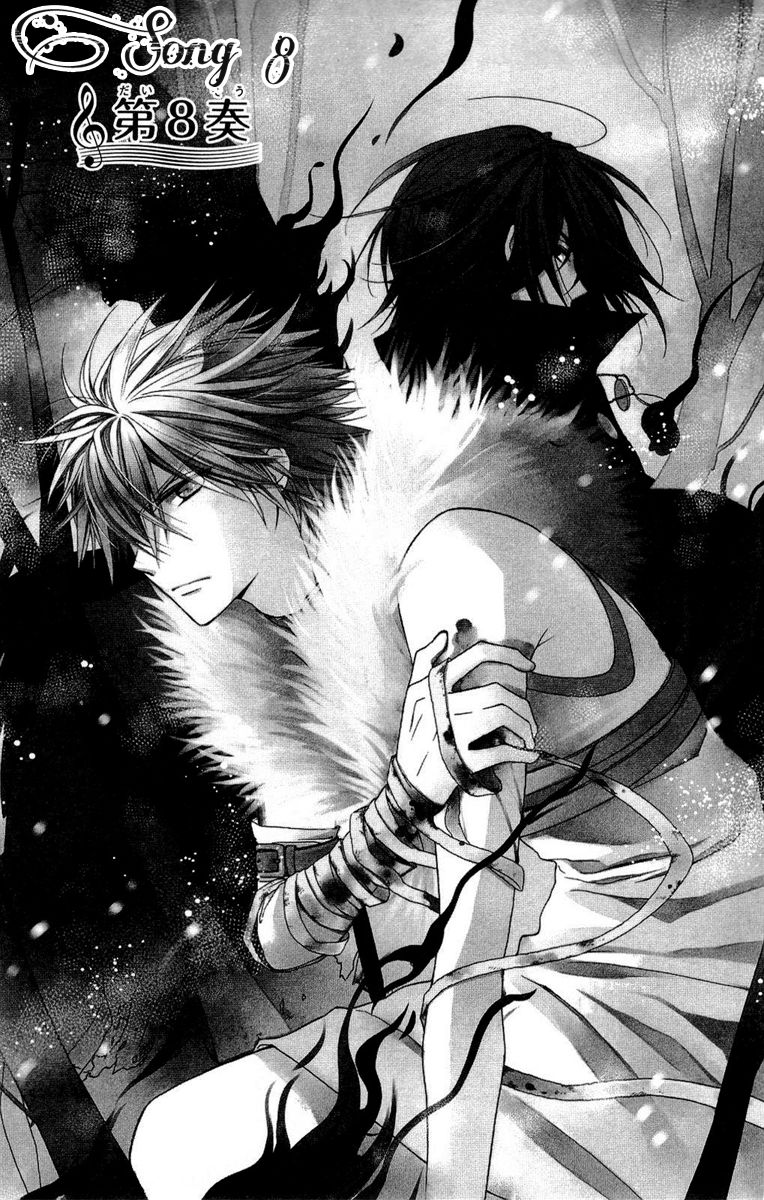Shinkyoku Soukai Polyphonica - Eternal White 8 Page 1