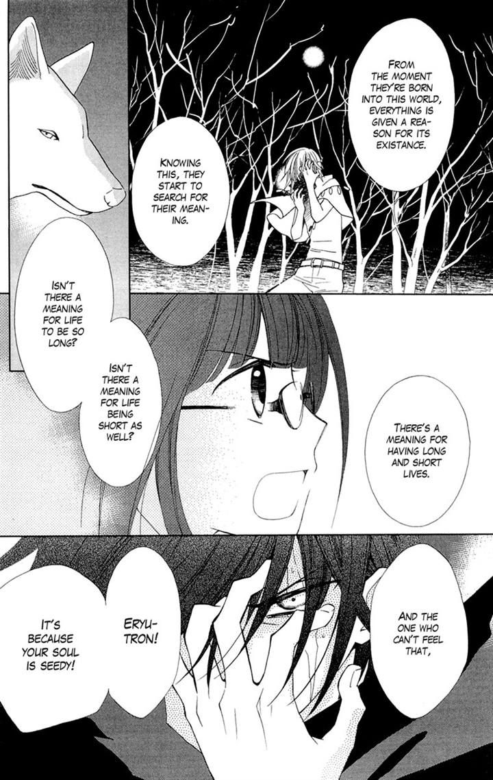 Shinkyoku Soukai Polyphonica - Eternal White 9 Page 4