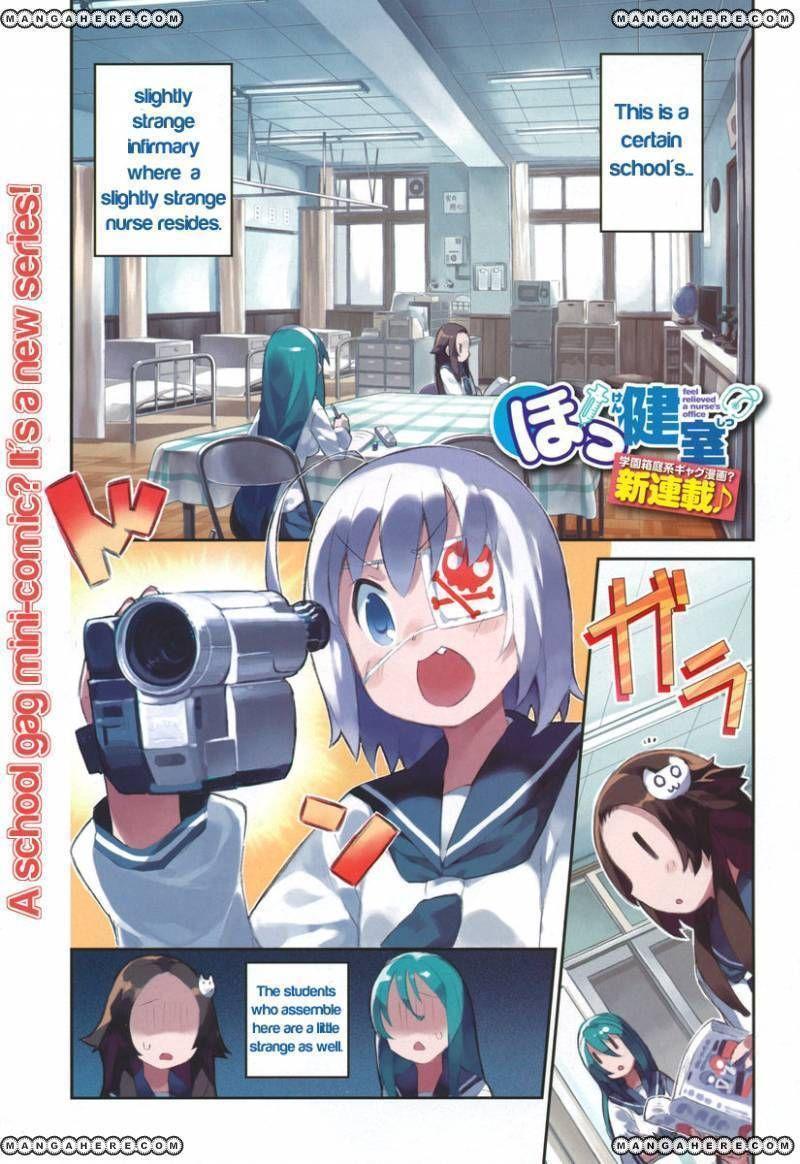 Hokkenshitsu 1 Page 1