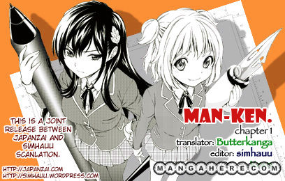 Man-Ken 1 Page 1
